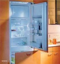 Подключение холодильников город Тула