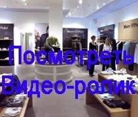 Русский электрик - Электромонтажная компания в Туле
